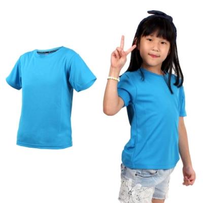 HODARLA FLARE 100 男女童裝吸濕排汗衫-T恤 短T 透氣 慢跑 路跑 3135907 亮藍