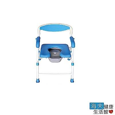 建鵬 海夫 JP-331 多功能 洗澡椅 便盆椅 兩用椅