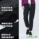 bossini女裝-彈性輕便保暖褲02黑