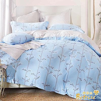 Betrise香佩-藍 雙人-環保印染100%精梳純棉防蹣抗菌四件式兩用被床包組