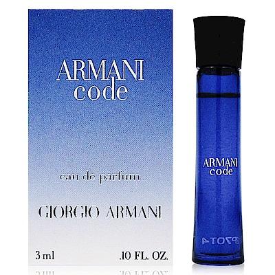 GIORGIO ARMANI亞曼尼 密碼女性淡香精3ml(法國進口)