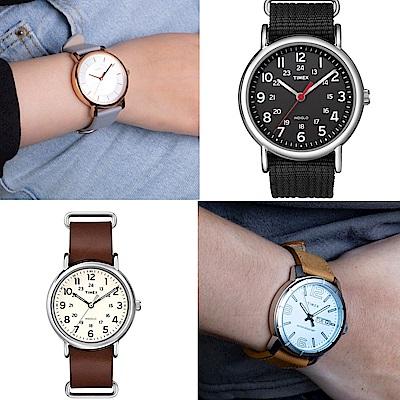 [時時樂限定]TIMEX 天美時 熱賣款流行手錶-多款任選
