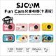【SJCAM】FUNCAM 高清1080P兒童專用相機(珍藏版)-原廠公司貨 product thumbnail 1