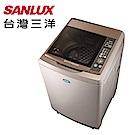 SANLUX台灣三洋 17KG 定頻直立式洗衣機 SW-17AS6 內外不鏽鋼