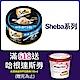 SHEBA日式黑罐 鮮煮鰹魚75gX24入 product thumbnail 1