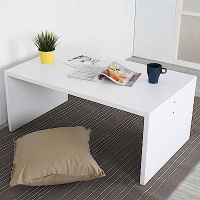 Homelike 極簡方型大茶几(白色)-100x60x43cm