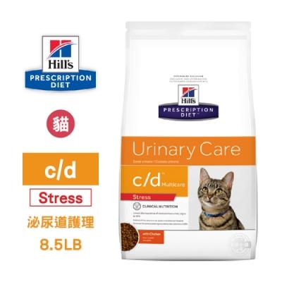 希爾思 Hill s 處方 貓用 c/d Multicare Stress 8.5LB 泌尿道護理 舒緩緊迫