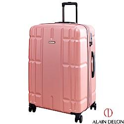 ALAIN DELON 亞蘭德倫 28吋簡約旅行系列行李箱(玫瑰金)
