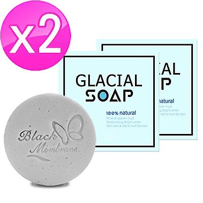 (即期品)Realwoman 海藻淨透卸妝皂(100g/盒x2)