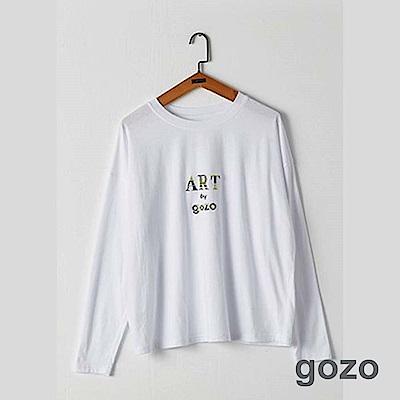 gozo ART by gozo文字繡線長袖素T(白色)