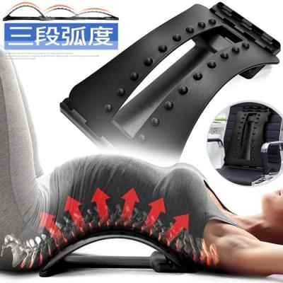 背靠腰椎拉背器    瑜珈拉筋板.脊椎伸展器