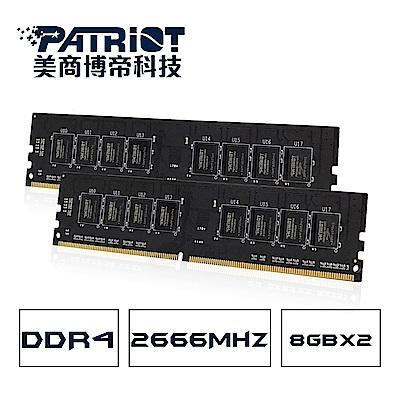 Patriot美商博帝 DDR4 2666 16GB(2x8G)桌上型記憶體