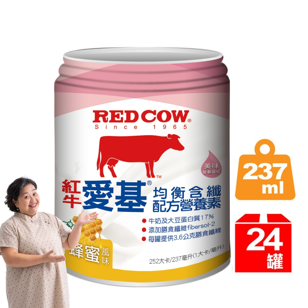 【紅牛】愛基均衡含纖配方營養素(蜂蜜口味)237ml(24罐)