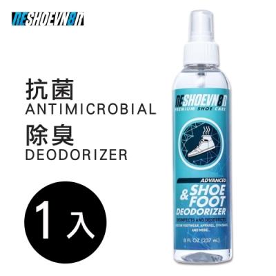 RESHOEVN8R鞋霸 清新香味全方位除臭殺菌噴霧(芳香噴霧)