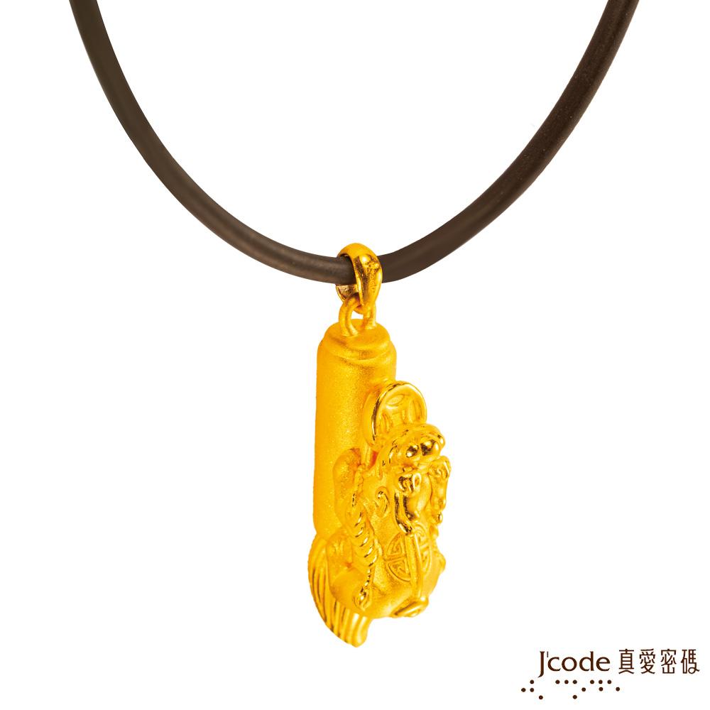 J'code真愛密碼 大筆進財貔貅(特大)黃金男墜子-立體硬金款 送項鍊