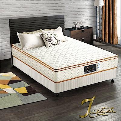 J-style婕絲黛 時尚飯店款3M防潑水蜂巢式獨立筒床墊 雙人加大6x6.2尺