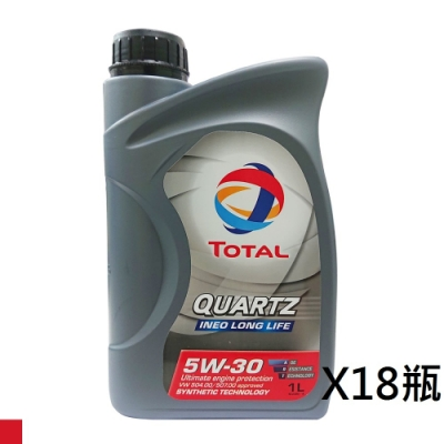 TOTAL 道達爾 QUARTZ INEO LONG LIFE 5W-30 機油 18入