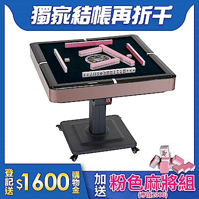 (2色可選) 商密特 E200 美型超薄機 折疊款 紫羅蘭/湘妃粉