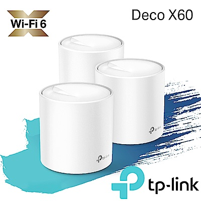 TP-Link Mesh WiFi6網狀路由器