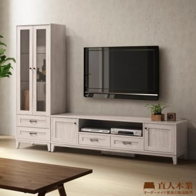 日本直人木業-COUNTRY日式鄉村風180公分電視櫃組搭配展示櫃