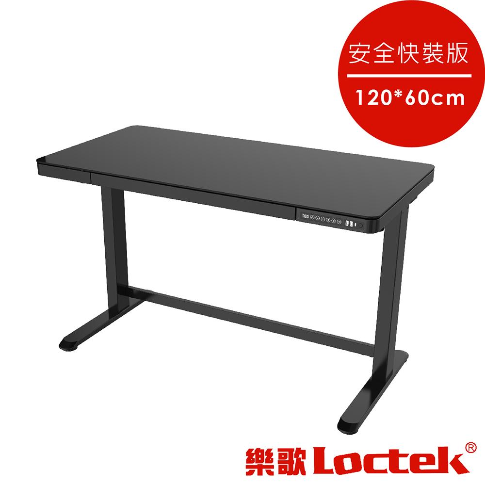 樂歌Loctek 人體工學 電動升降桌 ET118