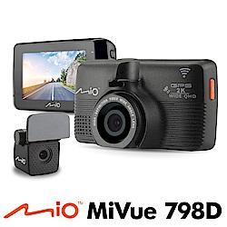 Mio MiVue 798D 2K 雙鏡頭 極致銳利 WIFI GPS 行車記錄器