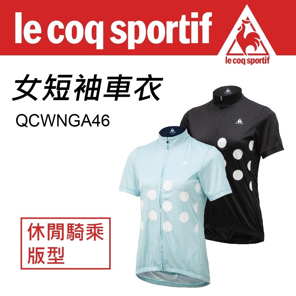 Le Coq sportif 公雞牌 女短袖車衣 QCWNGA46