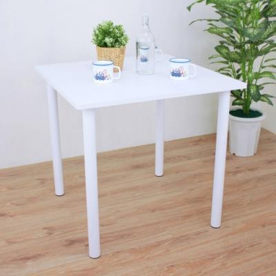 頂堅 寬80x高75/公分-正方形書桌/餐桌/工作桌/電腦桌/洽談桌-二色