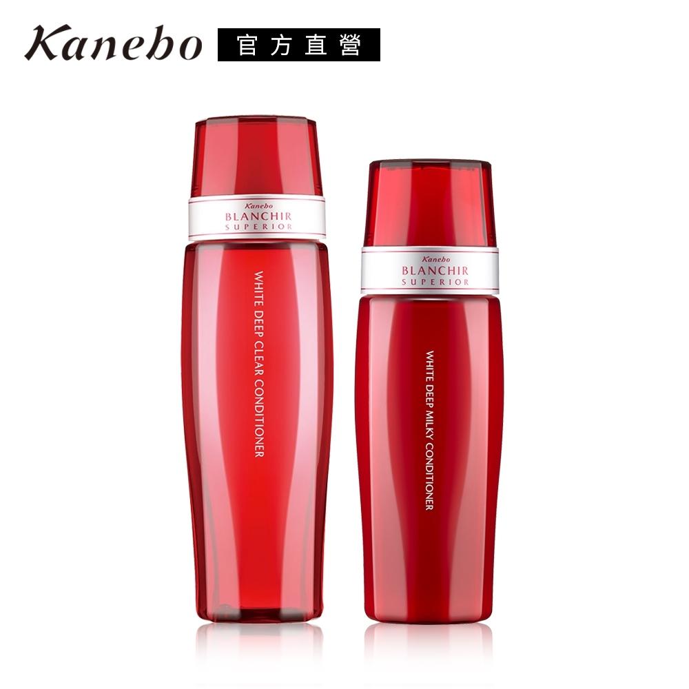 Kanebo 佳麗寶 BLS 夏日必備深層美白化妝水1+1