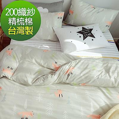 La Lune MIT 頂級精梳棉200織紗新式雙人兩用被加大床包五件組 療癒系萌狐