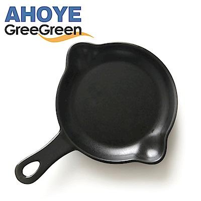 GREEGREEN 雙嘴單柄圓形陶瓷烤盤 5吋 墨黑 餐盤 盤子 點心盤 (8H)