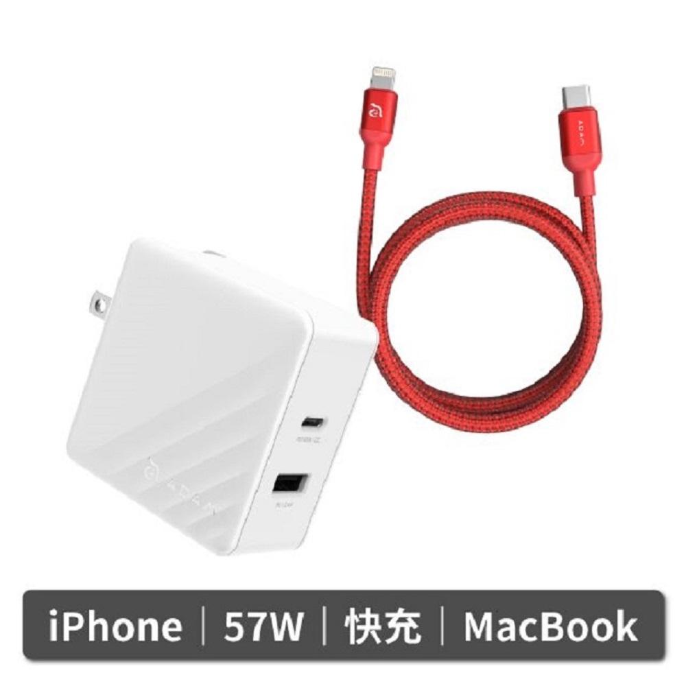 亞果元素 USB-C對Lightning連接線 + P5 旅行萬用快速充電器