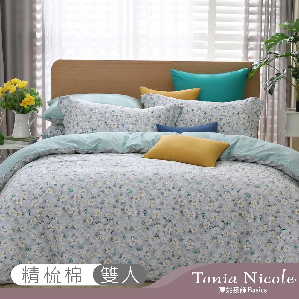 Tonia Nicole東妮寢飾 霓裳茉影100%精梳棉兩用被床包組(雙人)
