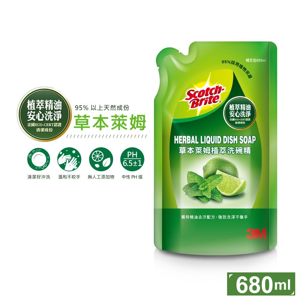 3M 植萃冷壓精油洗碗精補充包(草本萊姆)