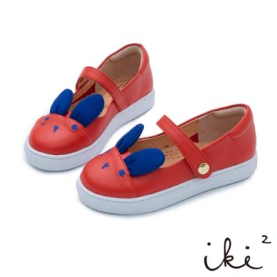 iki2童鞋-咕妮兔可愛娃娃鞋-橘紅