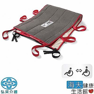 海夫 弘采介護 長照輔具RoMedic輪椅止滑墊(有把手) 130x40公分(2075)