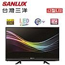 SANLUX 台灣三洋 43型LED背光液晶顯示器-不含視訊盒 SMT-43MA3