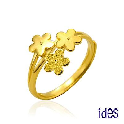 ides愛蒂思 時尚輕珠寶鍍黃K金戒指/三朵花