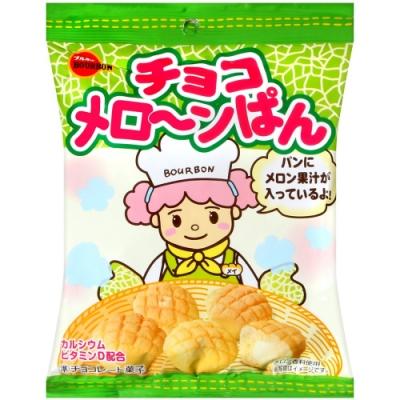 Bourbon北日本 波蘿麵包造型餅乾-袋裝(43g)