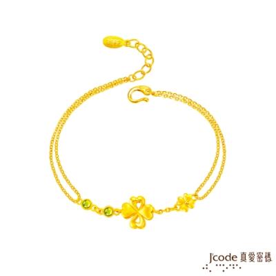 (無卡分期6期)J code真愛密碼 幸福朵朵開黃金/水晶手鍊-雙鍊款