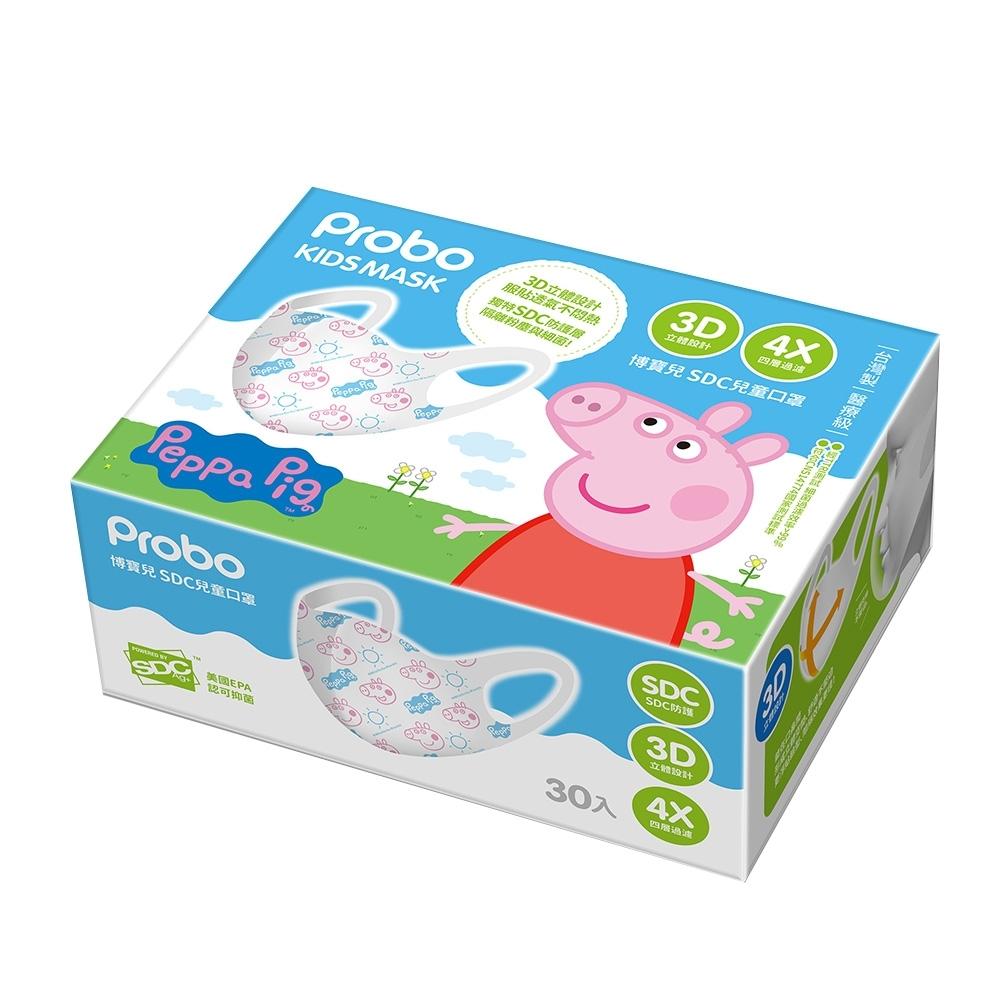 博寶兒 SDC醫療防護兒童立體口罩(30入)-佩佩豬