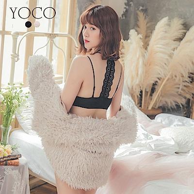 東京著衣-YOCO 雙肩帶美背前扣式內衣組-36.38.34.32(共兩色)
