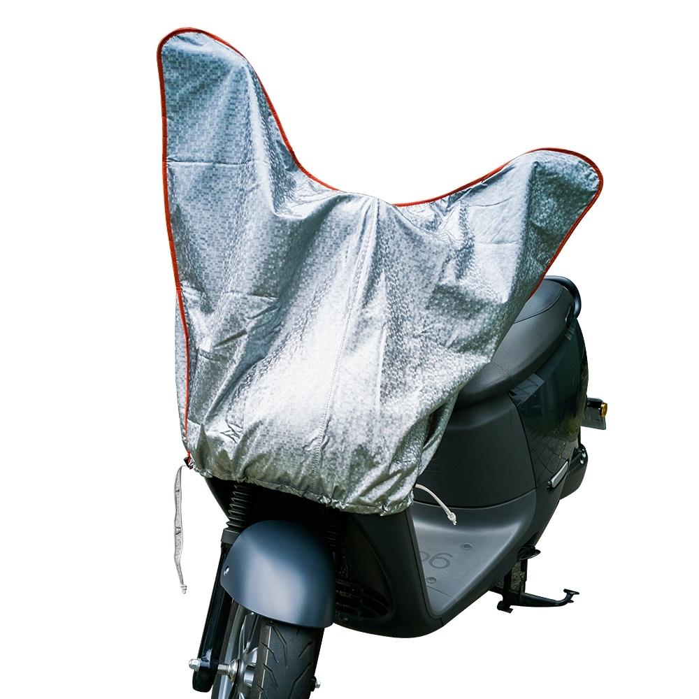 【蓋方便】防水防曬-機車龍頭罩(加長加厚3D銀格紋款)適用Gogoro與各式機車龍頭