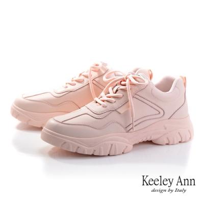 Keeley Ann輕運動潮流 經典綁帶休閒鞋(粉紅色-Ann系列)
