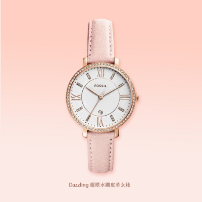 FOSSIL Dazzling耀眼水鑽皮革女錶(ES4303)-白x玫瑰金框/36mm