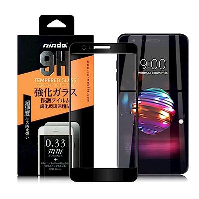 NISDA for  LG Q7+ 完美滿版玻璃保護貼-黑