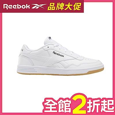 Reebok 男女款經典鞋五款任選均一價