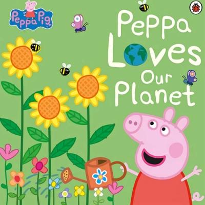 Peppa Pig:Peppa Loves Our Planet 佩佩豬愛地球平裝故事書