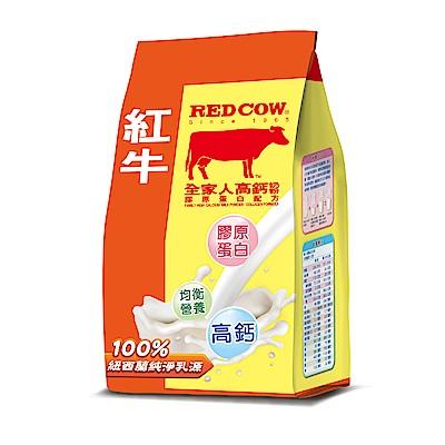 紅牛 全家人高鈣營養奶粉-膠原蛋白配方(500g)