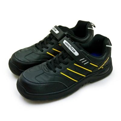 GOODYEAR 固特異透氣鋼頭防護認證安全工作鞋 特工S系列 黑黃 83940